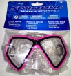 Swimline Adults Swim Mask – Pink
