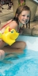 Swimline Animal Fun Bands - DUCK